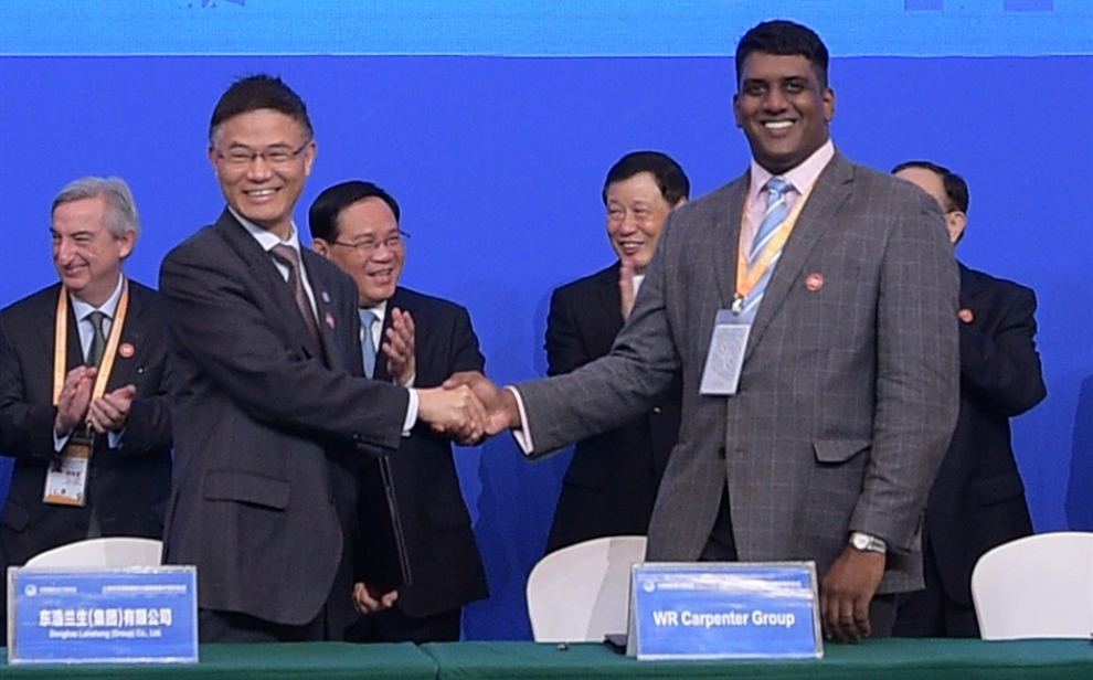 Donghao Lansheng participated in the centralized signing of the Shanghai Trading Delegation
